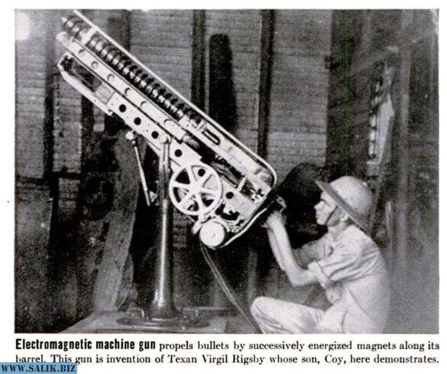 https://salik.biz/upload/000/u1/0/0/vy-videli-pushku-gaussa-iz-1930-h-photo-big.jpg
