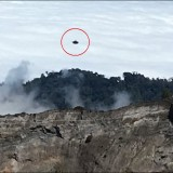 НЛО над вулканом в Коста-Рике