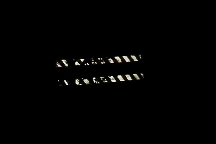 Фотография необычного НЛО