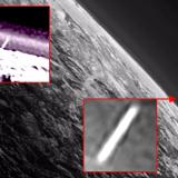Сигарообразый НЛО возле Плутона