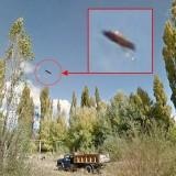 НЛО в Аргентине