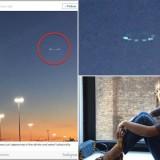 Роуэн Бланчард сфотографировала НЛО