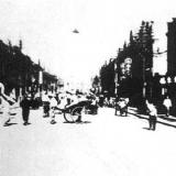 НЛО в Китае, 1942 год...