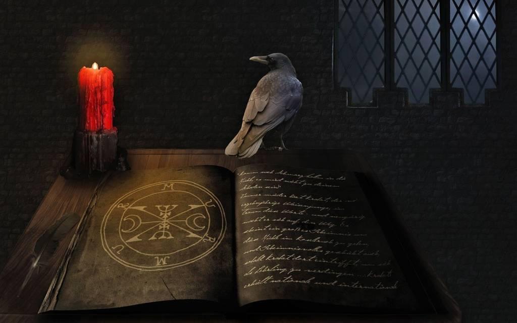 Наказать обидчики магией