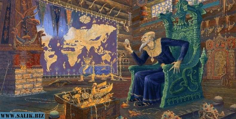 Картинки царь кощей