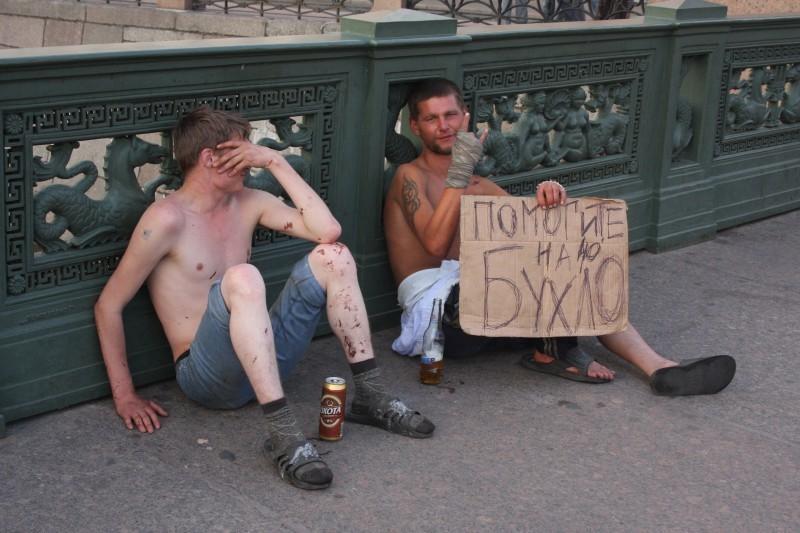 25 жителей России умерли после употребления концентрата для ванн, - Следком РФ - Цензор.НЕТ 4200