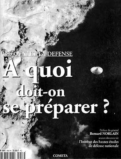 Обложка доклада Французского исследовательского института национальной обороны