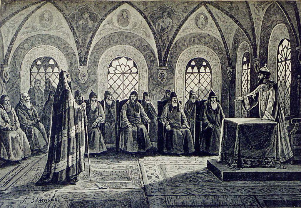 Пропавший патриарх Никон