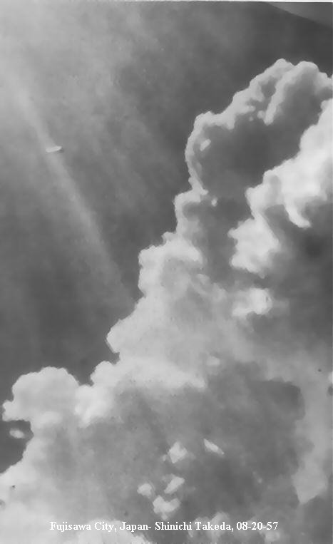 НЛО, 20 августа, 1957 год – Фудзисава, Япония.