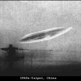 НЛО, 1960-е годы – Тайбэй, Китай.
