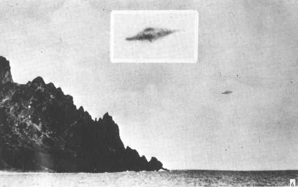 НЛО, 16 января 1958 года – фотография острова Тринидад и Тобаго.