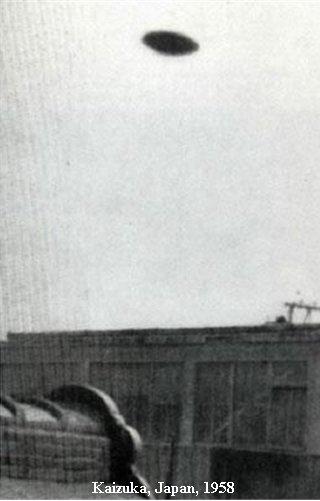 НЛО, 1958 год – Япония.