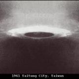 НЛО, 1961 год – Тайвань.