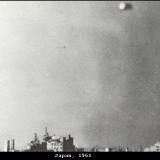 НЛО, 11 марта, 1961 год – Япония.