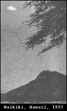 НЛО, 18 июня, 1959 год – Ваикики, Гавайи.