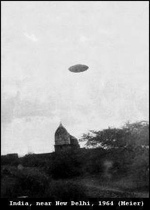 НЛО, 3 июля, 1964год - Индия, недалеко от Нью-Дели.
