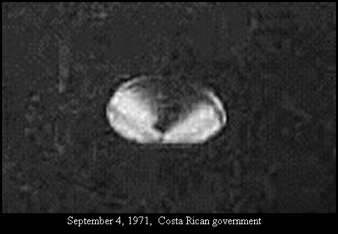 НЛО, 4 сентября, 1971 год