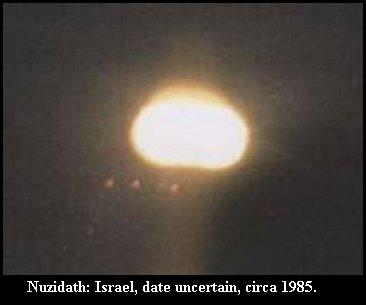НЛО, 1985 год – Назидат, Израиль.