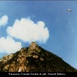 НЛО, 8 октября, 1981 год – Ванкувер, Канада.