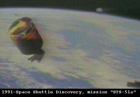 """НЛО, 1991 год - Космический корабль Дискавери, миссия """"STS-51A""""."""
