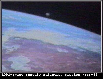 """НЛО, 1991 год - Космический корабль Атлантис, миссия """"STS-37""""."""