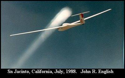 НЛО, Июль, 1988 год – Сан-Хасинто, штат Калифорния.