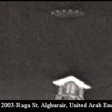 НЛО, 2003 год - Объединенные Арабские Эмираты - 11 января - Рага Санкт-Альгурай.