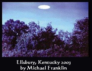 НЛО, 2003 год - Кентукки.