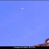 НЛО, 15 августа, 2004 год – Картахена.
