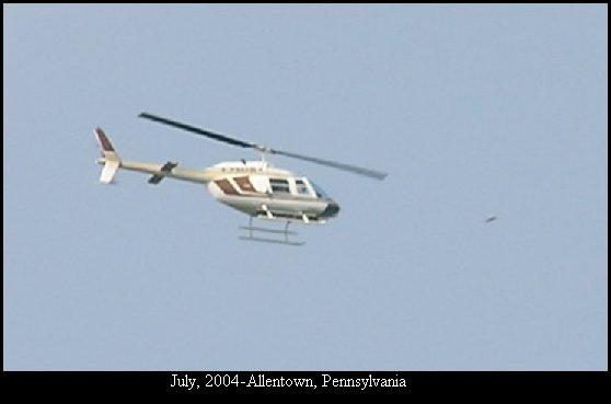НЛО, Июль, 2004 год – Аллентаун, штат Пенсильвания.