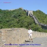НЛО, 2004 год – Великая Китайская стена.