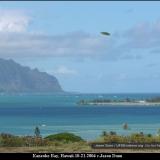 НЛО, 17 декабря, 2004 год – Гавайи.