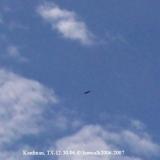 НЛО, 30 декабря, 2006 год – Кауфман, штат Техас.