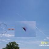 НЛО, 2007 год - Восточный Техас. Фотография №2