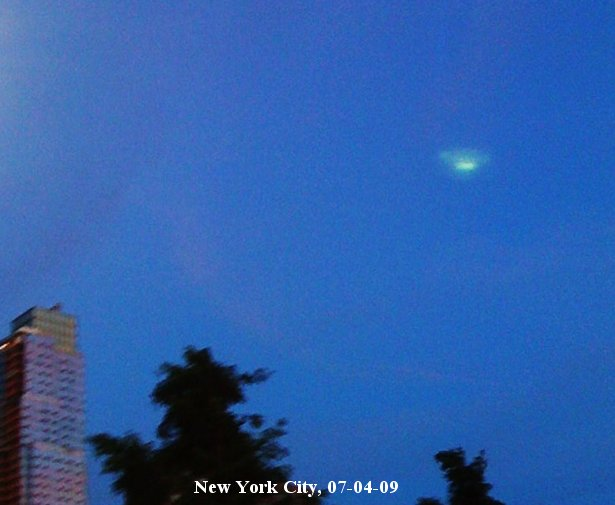 НЛО, 2009 год - этот размытый, но довольно симпатичный НЛО