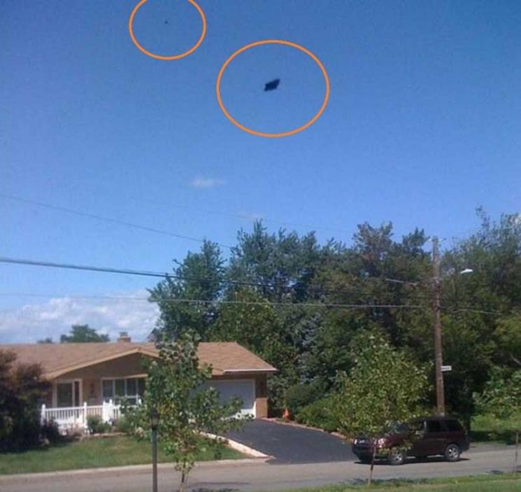 НЛО, 23 августа, 2011 год – Хазлтон, штат Пенсильвания.