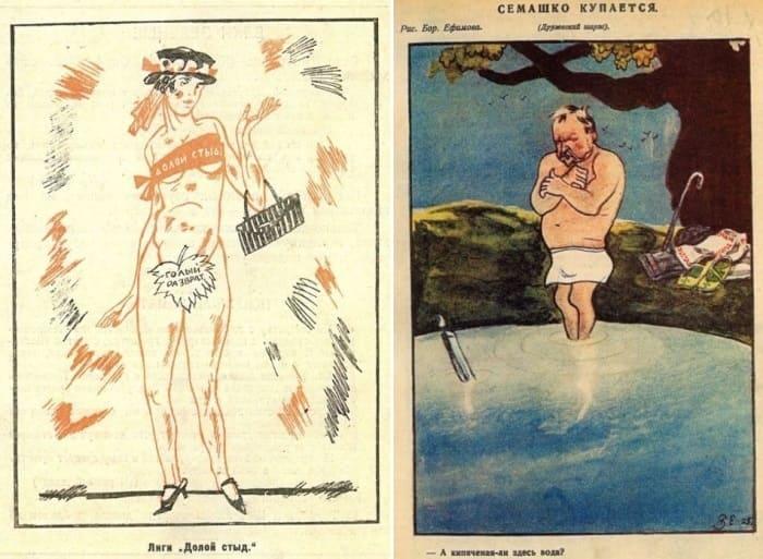 Карикатура на общество *Долой стыд!* и на стыдливого наркома Семашко, 1924-25.