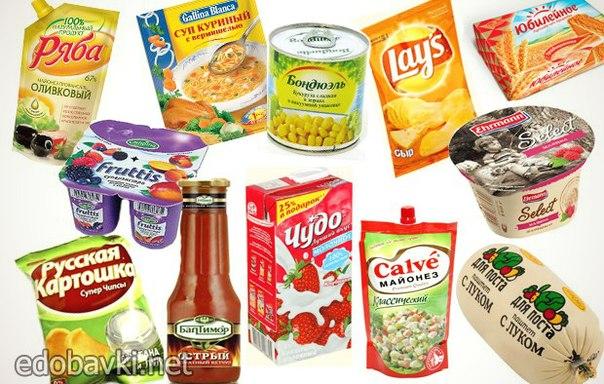 что такое гмо в продуктах питания фото это звание