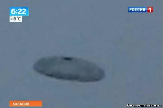 НЛО 2013 год в Хакасии