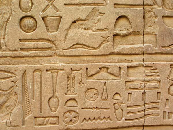 наскальные рисунки египта картинки сколите