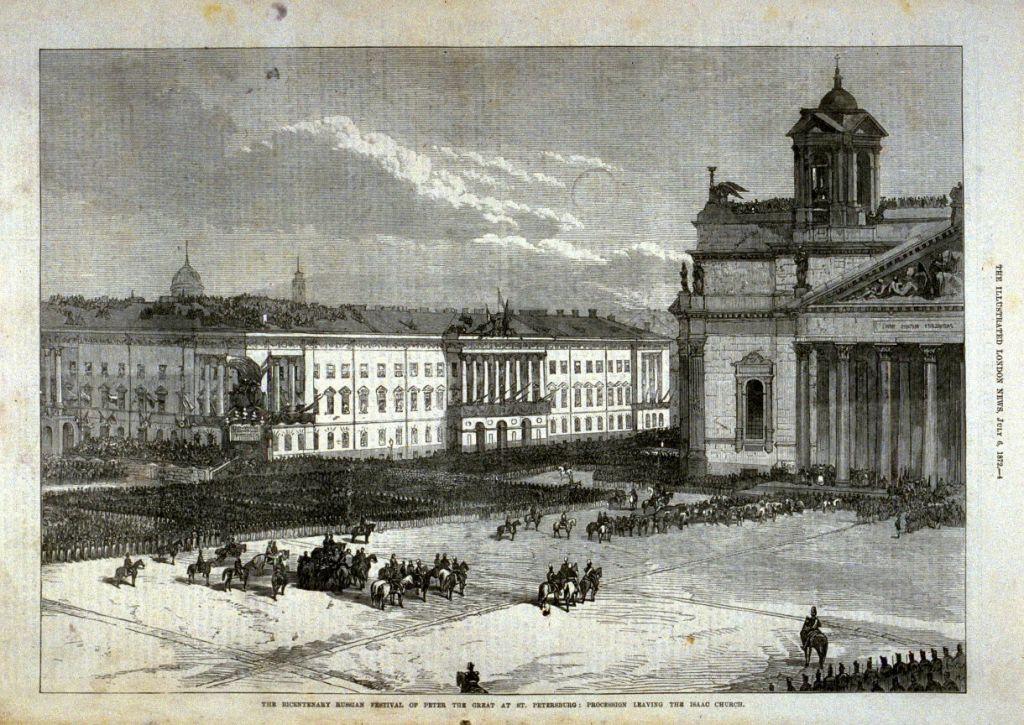 В мае 1712 года, Пётр I перенёс столицу России из Москвы в Санкт-Петербург рекомендации