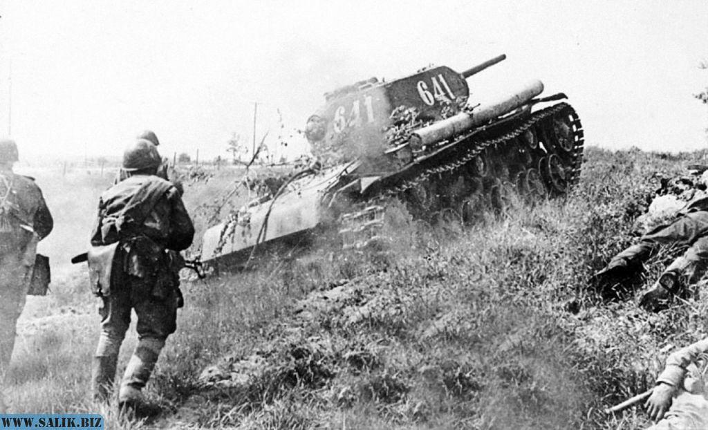 Атака на Курской дуге.
