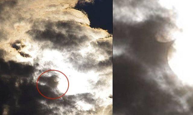 Странное НЛО в небе