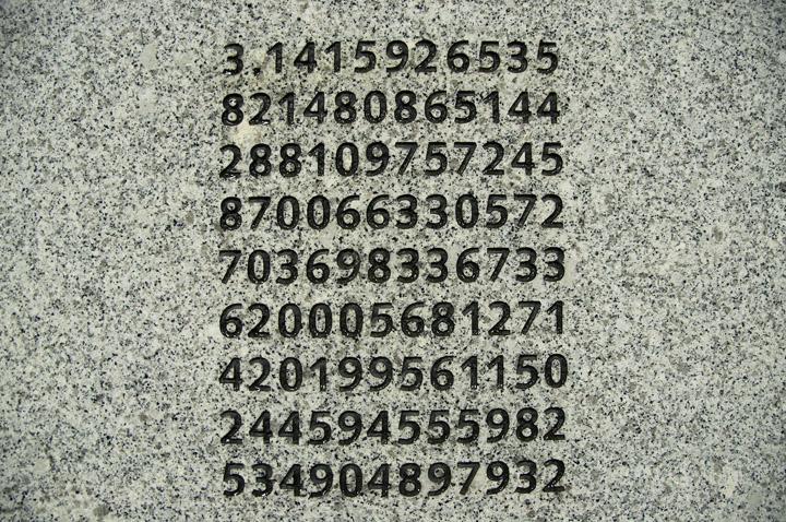 О разуме чисел