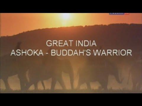 Ступени цивилизации Великая Индия. Ашока - воин Будды