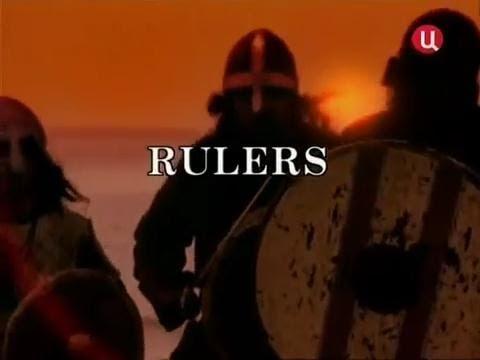 Кровь викингов - Часть 4 из 5 - Правители