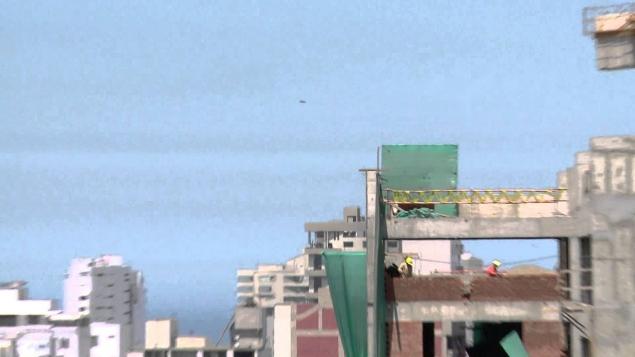 Видео НЛО в Перу