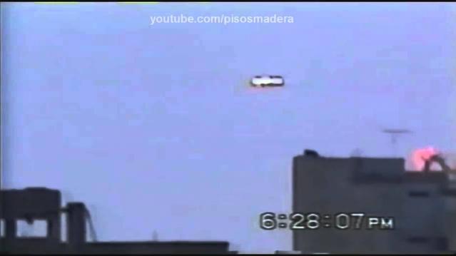 НЛО над Мехико Видео