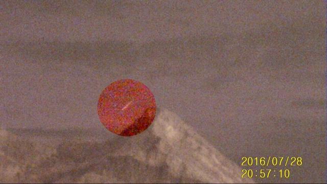 Видео НЛО у Зоны 51