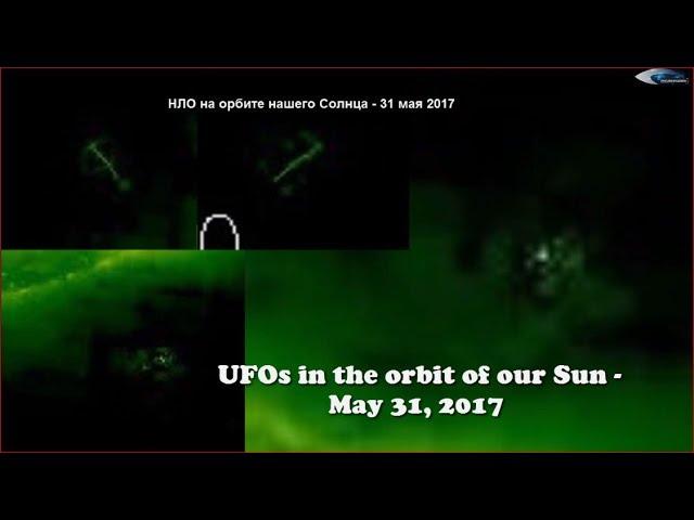 НЛО у Солнца 31 мая 2017